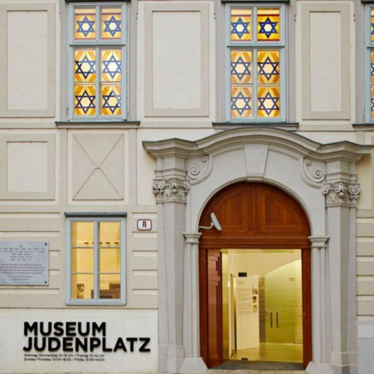 מוזיאון יודנפלאץ