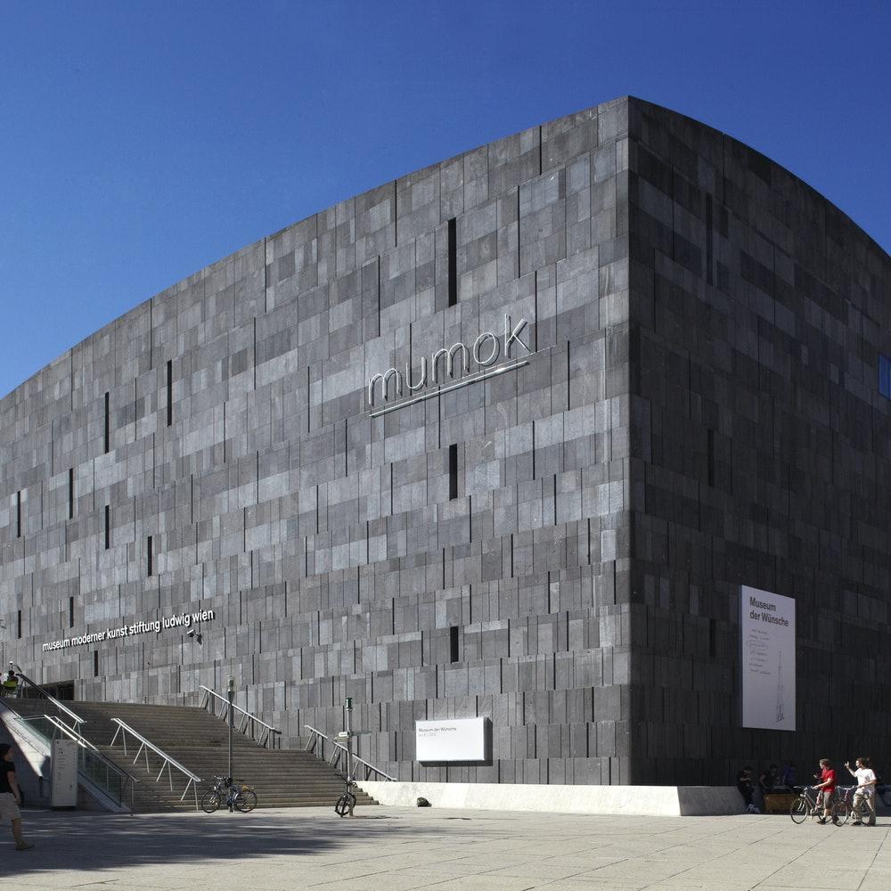מוזיאון מומוק